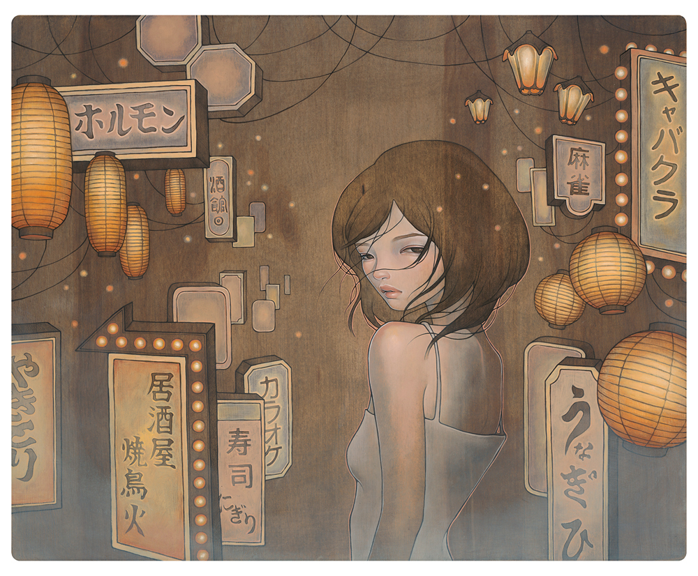 audrey kawasaki tokyo